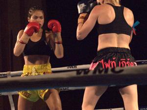 Melbourne Kickboxing Gym